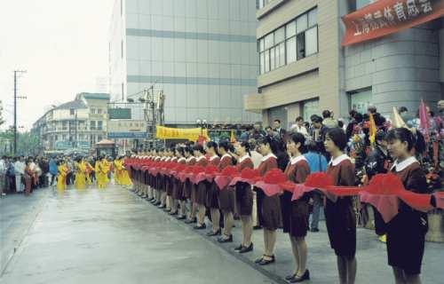 parade_1