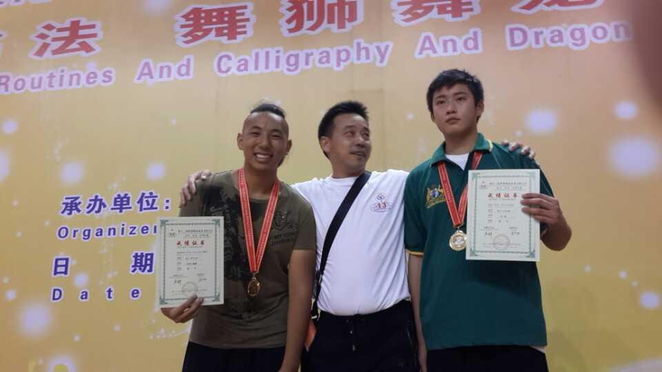 prijzen_jingwu_shanghai_2014