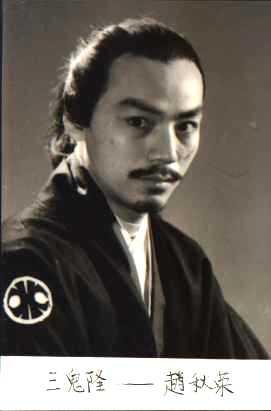 """Sifu Zhao speelt een Japanse krijger in film """"Wudang"""" in 1981"""