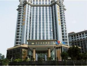 Fengshun1