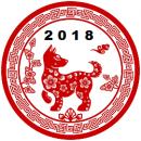 Uitnodiging Chinees Nieuwsjaarsdiner 24 februari 2018