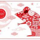 Chinees Nieuwjaarsdiner op zaterdag 1 februari 2020