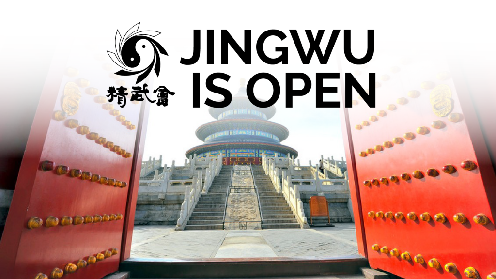 Jingwu is open 精武會
