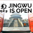 Jing Wu Nederland is weer open